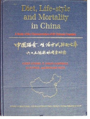 """Diet, life-style, and mortality in China: A study of the characteristics of 65 Chinese counties [Chen J]"""
